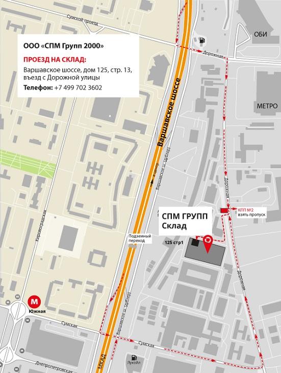 Варшавское шоссе схема проезда фото 268