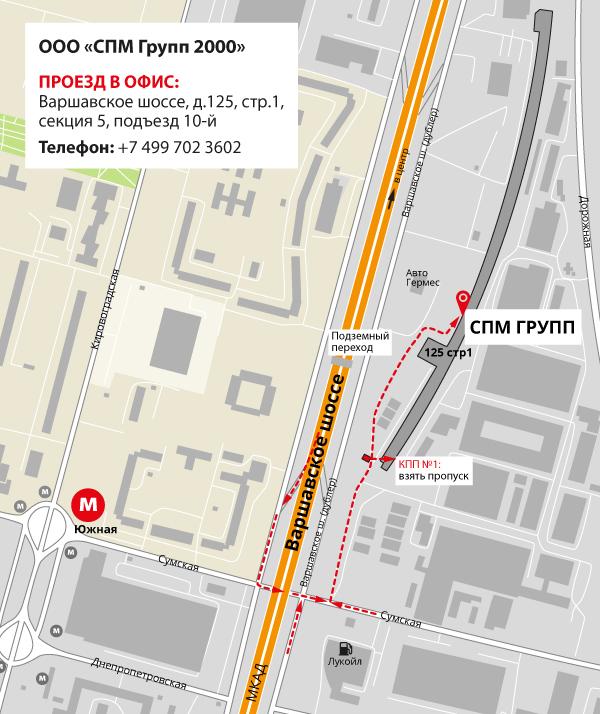 Варшавское шоссе схема проезда фото 392