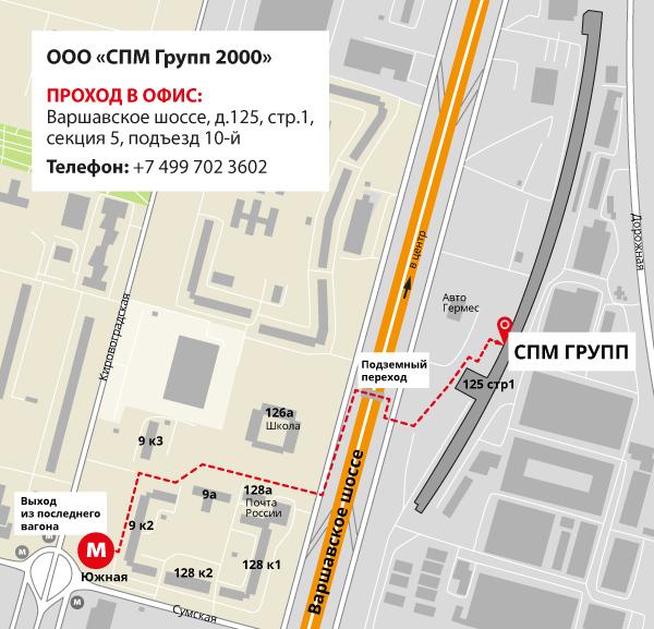 Варшавское шоссе схема проезда фото 790